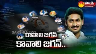 Buggana Rajendranath Participates Ravali Jagan - Kavali Jagan Programme | Slams Chandrababu