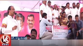 Etela Rajender Inaugurates Constituency Level Sports In Peddapalli District
