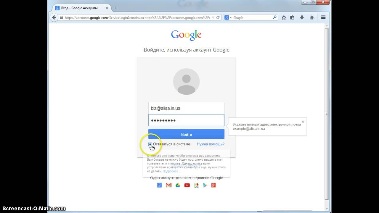 Вход – Google Аккаунты - Google Accounts