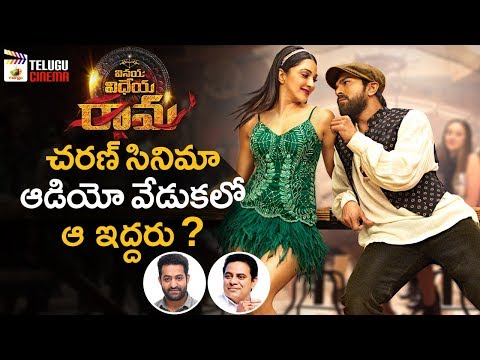 Vinaya Vidheya Rama Movie AUDIO update | Ram Charan | Kiara Advani | DSP | Mango Telugu Cinema