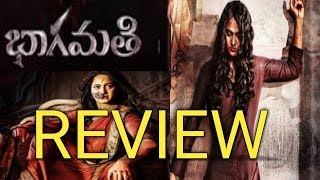 Bhagamati Review | Bhamathi Story and Review |  Bhagamati Movie Review, Bhagamati Review in Telugu