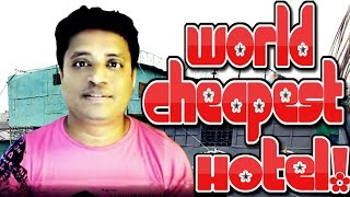 World Cheapest Hotel is in Dhaka, Bangladesh?