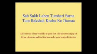 Udit Narayan - Hanuman Chalisa (with Lyrics)