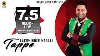 Tappe | Lakhwinder Wadali | Ranjhanna | Full Video