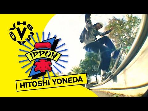 [IPPON] HITOSHI YONEDA