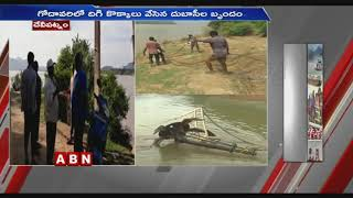 Operation Royal Vasista  : Boat Extraction Works Continues On 6th Day  | ABN Telugu