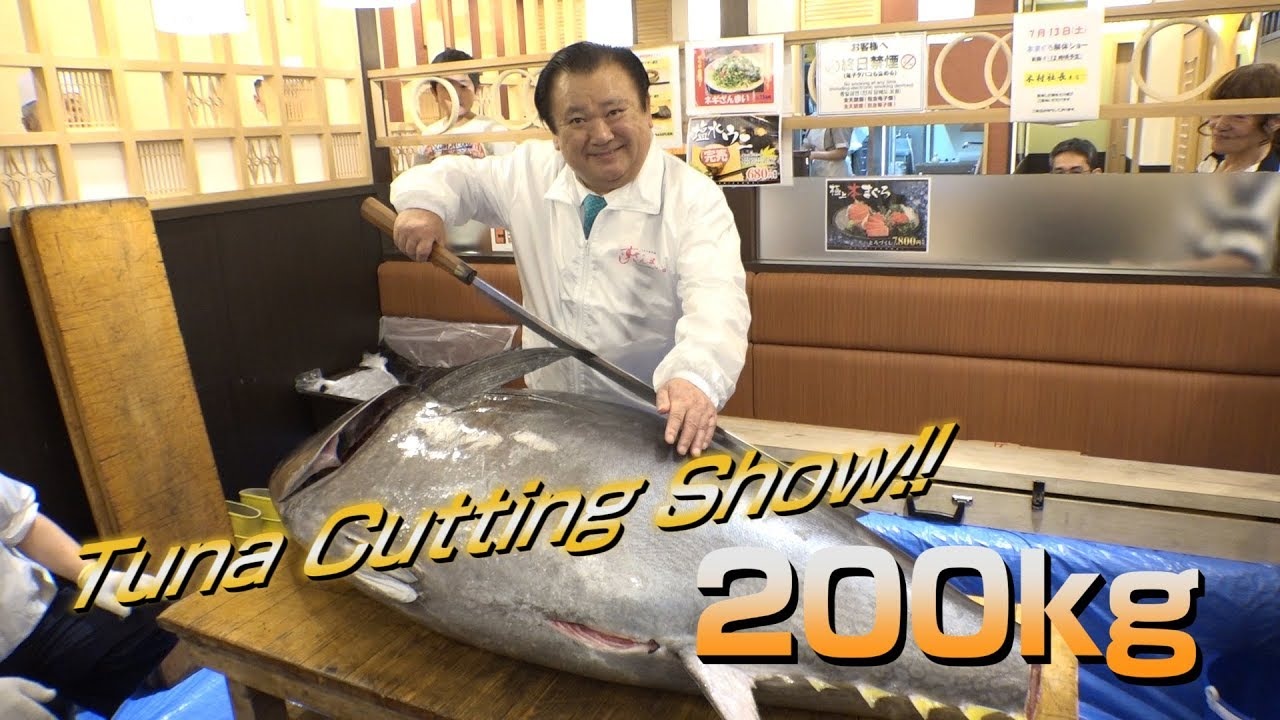 Cutting 200KG Of Tuna in Japan !!!!! Sushizanmai Sushi Restaurant