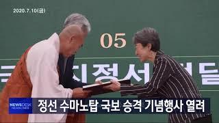 타이틀 + 주요뉴스 (10/금)