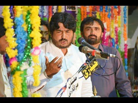 Zakir Malik Jafar Raza I Jashan 13 Ramzan 2019 I Markazi Imam Bargah Qasar e Abbas a.s Garh More