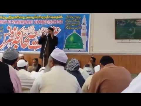Qari Asif Rasheedi - Allah Karam - Azmat e Sahabah Conference...