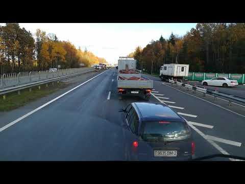 Авария на трассе Брест-Москва
