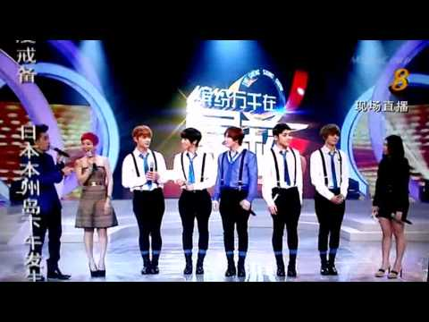 A-Prince - Mambo on Sheng Siong Show 2013 [FULL]