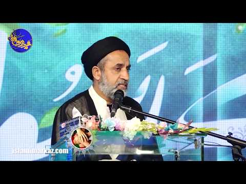 Molana Hafiz Syed Haider Naqvi | Khatm-e-Nabuwat, Wahdat-e-Ummat Conference 1441/2019