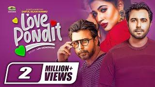 Download Love Pondit  | Drama | HD1080p 2017 || ft Apurba | Badhon | Nisho 3Gp Mp4
