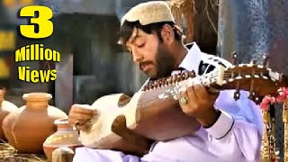 Shahid Khan - Pashto HD film DAAGH song Sa Ba Darta Wayam Haloona Da Zargi