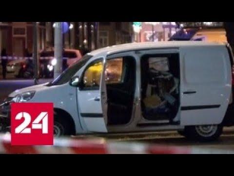 В Голландии отменили рок-концерт из-за подозрительного фургона