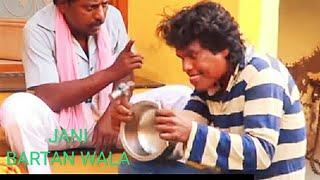 "छोटू जानी बर्तन वाला|""Chotu Bartan Wala"" KHANDESH HINDI COMEDY I CHOTU COMEDY"