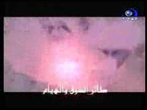 Ya Makkah! video