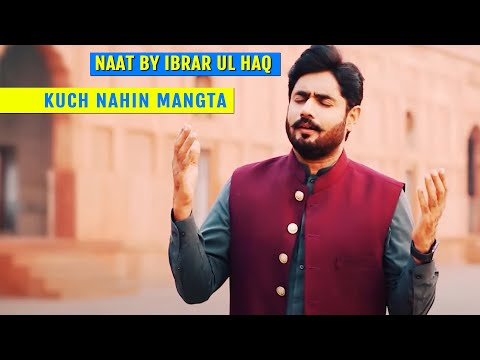 Kuch Nahi Mangta (abrar-ul-haq) video