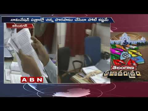 Gazette notification for Telangana Assembly Elections | EC Returning officer face to face