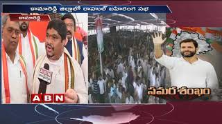 Congress Leader Ponnam Prabhakar angry on KCR Govt | face to face