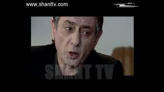 Vorogayt 2 - Episode 57