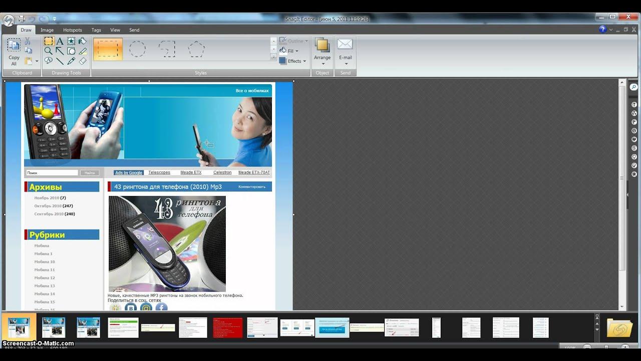 Как сделать скриншот и вставить его на фото