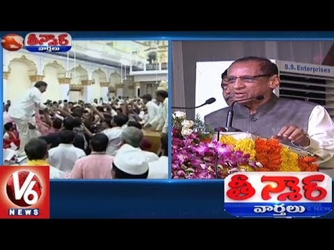 Governor Narasimhan Reveals His Opinion On Harish Rao At School Anniversary Event | Teenmaar News