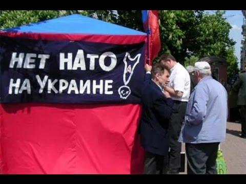 НАТО в Украине Видео за аннексию Крыма
