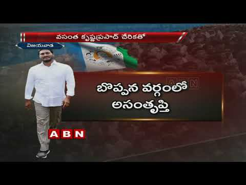 Special Focus on YS Jagan Praja Sankalpa Yatra in Krishna District