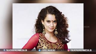 Kangana Ranaut Shocking Comments On Star Heroines | Silver Screen
