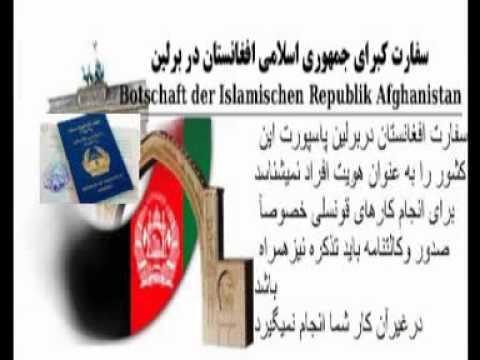 TV Bachtar Berlin سفارت افغانستان در برلین و مشکل افغانها با سفارت