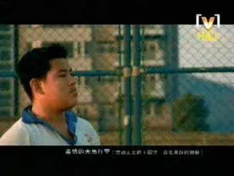 Xu Ruo Xuan (vivian Hsu) - Dream video