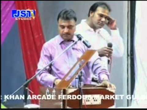 Pastor Subhahs Gill... Mera Yasu Yasu video