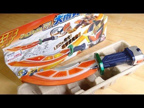 【開封レビュー】大橙丸はロックシードより軽い!? DXアームズウェポン01 無双セイバーと合体可能 ナギナタモード