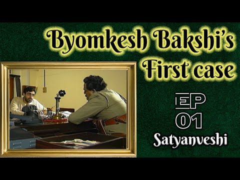 Byomkesh Bakshi: Ep#1- Satyanveshi video