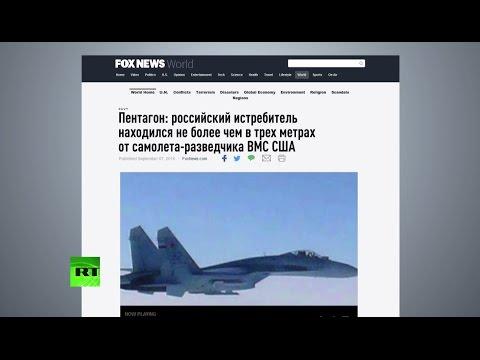 Экс-сотрудник Пентагона: Маневры самолетов-разведчиков США над Черным морем — провокация против РФ