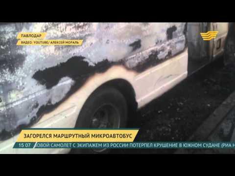 В Павлодаре за последние часы произошло 2 крупных пожара