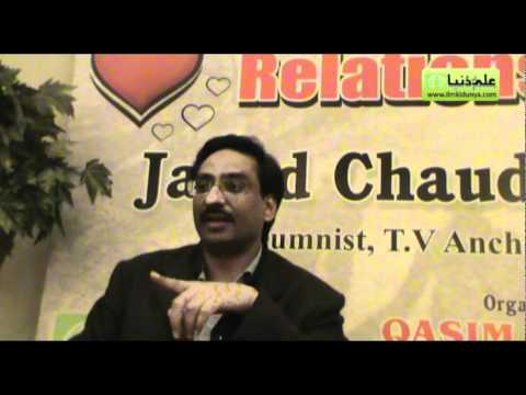 3rd Gupshup forum with Javed Chaudhry at Lahore, Topic: Relationships (Part 13 of 18)
