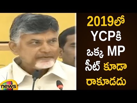 Chandrababu Naidu Praises AP People that Not to Vote YCP in Andhra Elections | Mango News