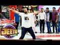 Jeeto Pakistan 11th August 2017 | Dance Participant ( Faysal)