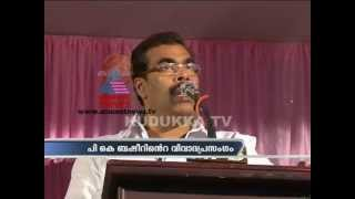 Muslim League MLA PK Basheer's Controversial Speech