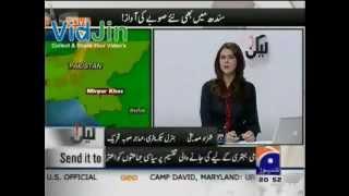 Muhajir Sooba Tehreek General Secretary Shahzad Si