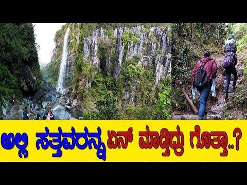 ಅಲ್ಲಿ ಸತ್ತವರನ್ನ ಏನ್ ಮಾಡ್ತಿದ್ರು ಗೊತ್ತಾ..? Story of Mysterious Hills..!