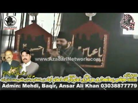 Allama Asif Alvi || Majlis 10 Feb 2019 G6/2 Islamabad ||
