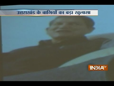 WATCH: Sting Operation of Uttarakhand CM Harish Rawat Released by Rebels