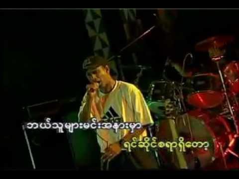 2001 Lat Saung - Saung Oo Hlaing