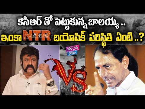Balakrishna Shocking Comments On KCR | Tollywood | NTR Biopic | YOYO Cine Talkies