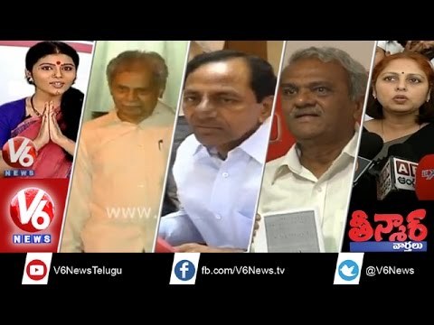 Kamalnathan committee report - T congress on GHMC elections -...