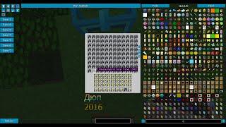 скачать сборку Mix Server - фото 9